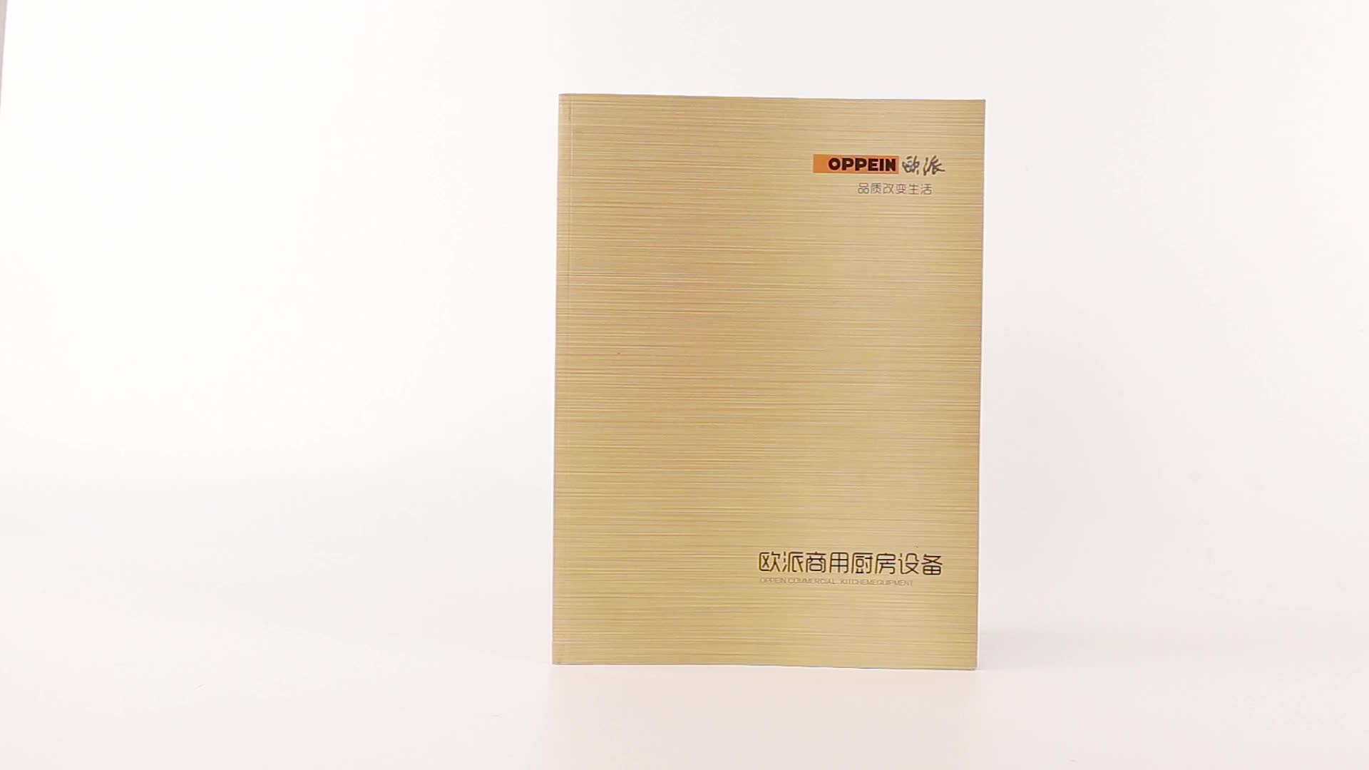 China Supplier Print High Quality Softcover Magazine Printing Service in Guangzhou