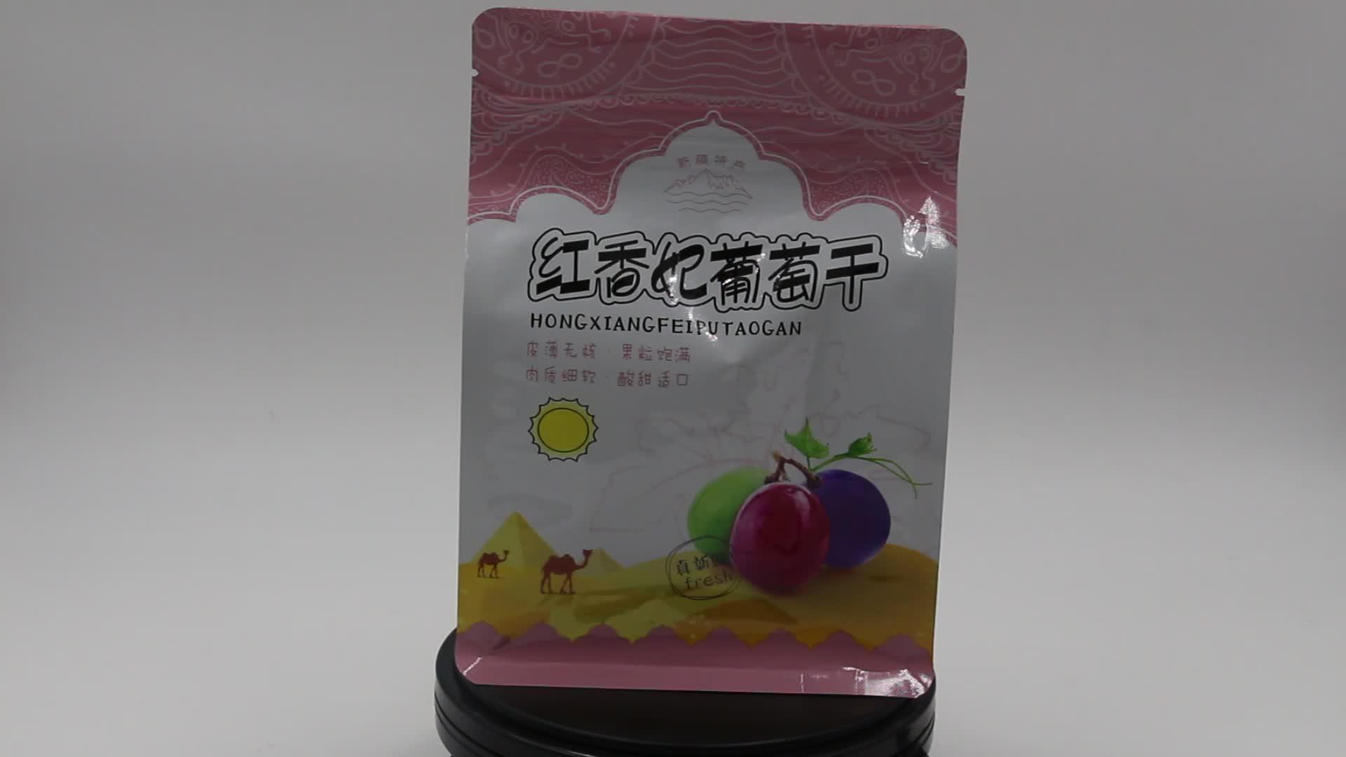 Kalay Kravat Kanada Özel Baskılı 1 KG Compostable Kahve Çantaları