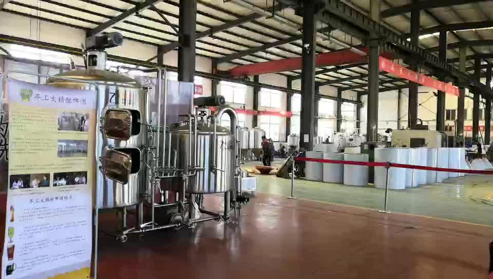 5BBL/500L माइक्रो शराब की भठ्ठी मशीन microbrewery बीयर उपकरण बिक्री के लिए