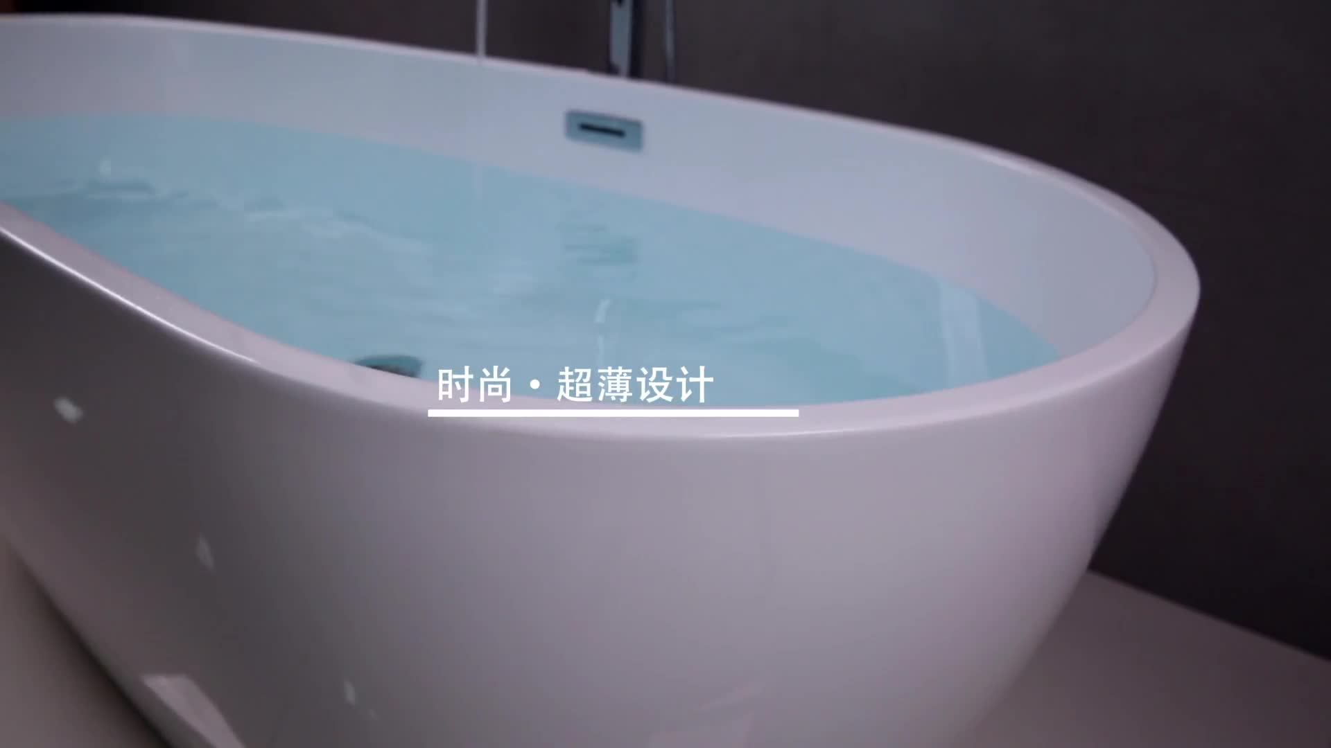 2018 Chinese New Product Clear Acrylic Freestanding Soaking Bath Tub ...