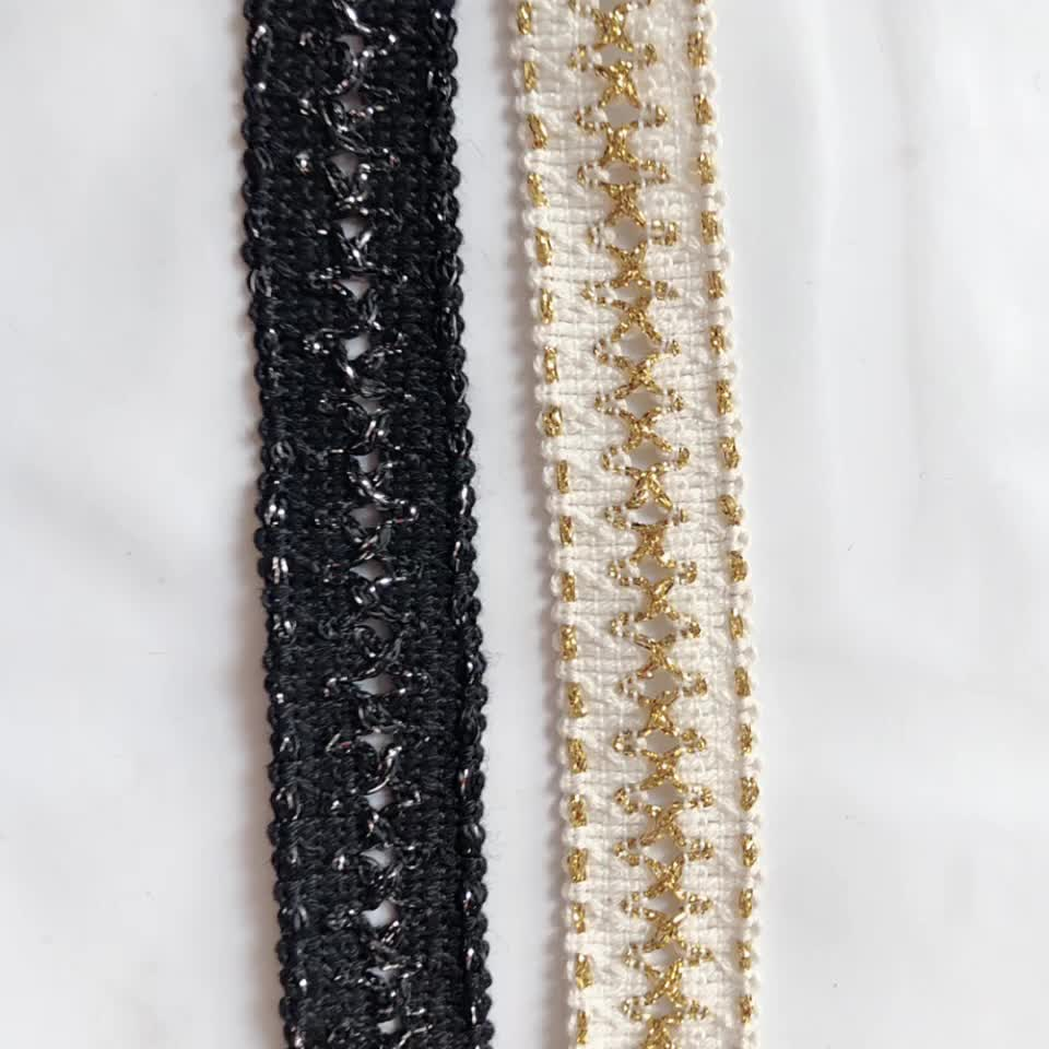 Traditional 3/5 inches wide Braided Trim For Curtain Border