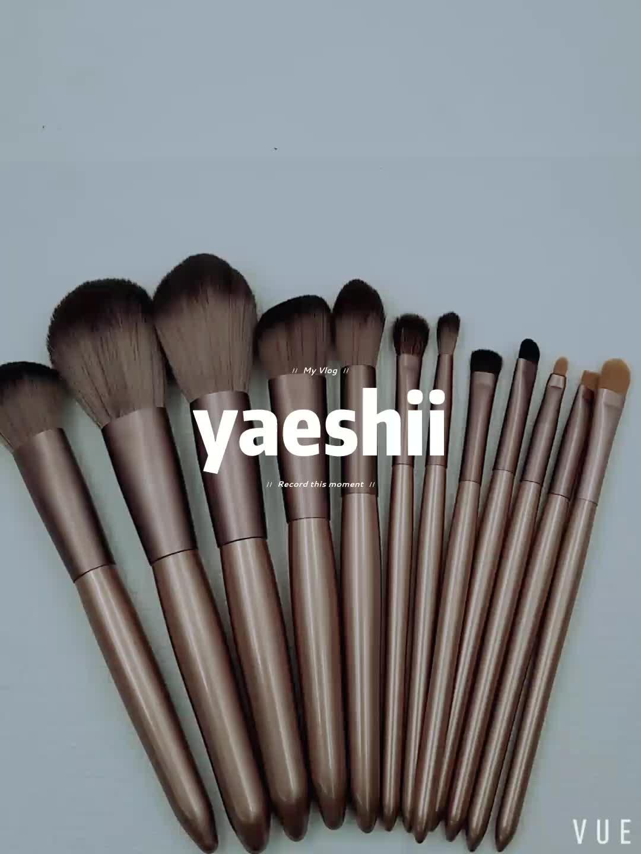 Yaeshii Best Sale 12PCS Makeup Brushes Set Powder Foundation Eyeshadow Make up Brushes Kits Synthetic Hair Cosmetic Tools