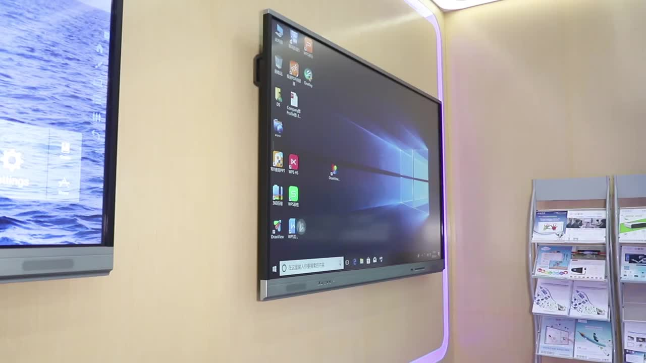 IBoard pantalla interactiva en la escuela
