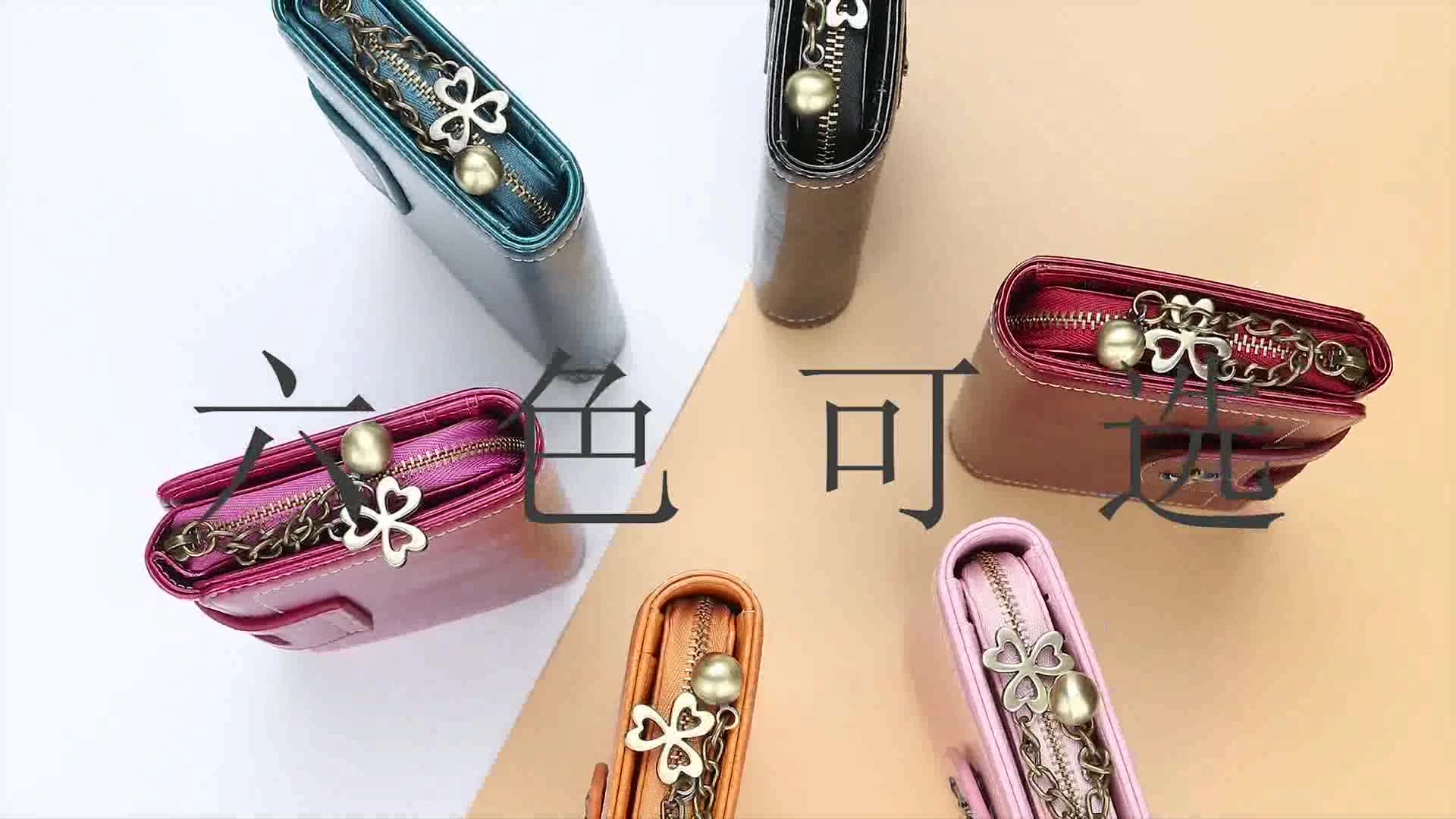 2019 new Baellerry brand wristlet longThree folds zipper wallet for women with Hasp,lady cell phone clutch wallet