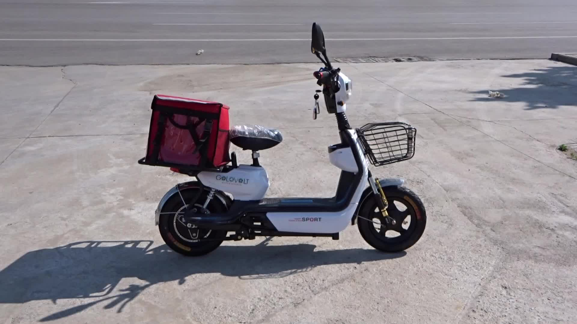 pizza delivery electric bike