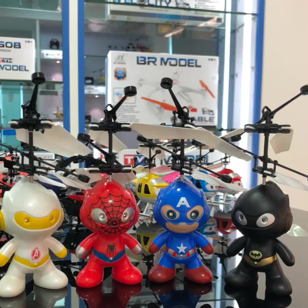 children gifts super hero infrared induction control ball cartoon sensor flying light led toy for wholesale BR23-1