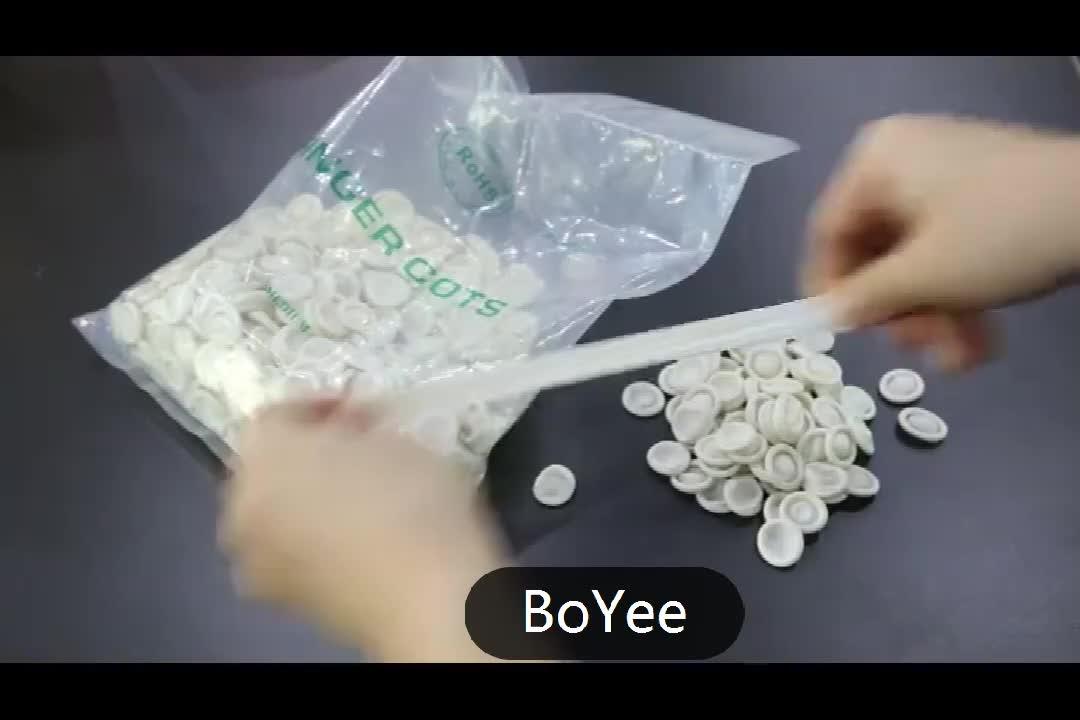 白ラテックス指セット使い捨て粉末の送料美容防塵送料ベージュゴム指サック