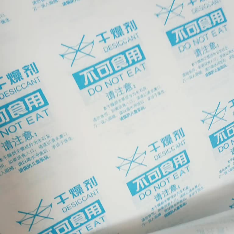 Printed One Side Poly Coated Non-woven Desiccant Package Paper