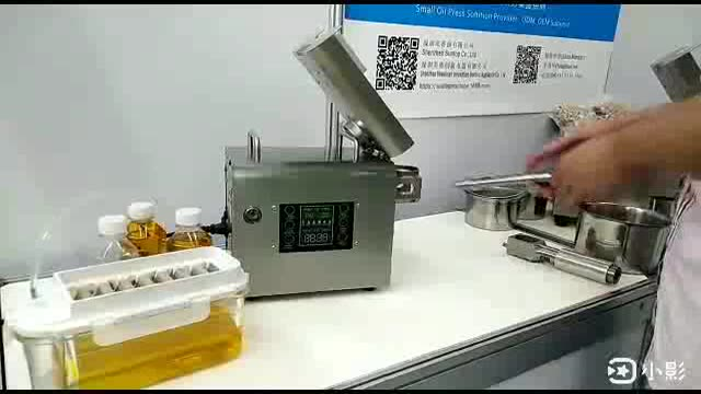 K28 smart oil press stainless steel LCD touch screen consumer and commercial oil press machine