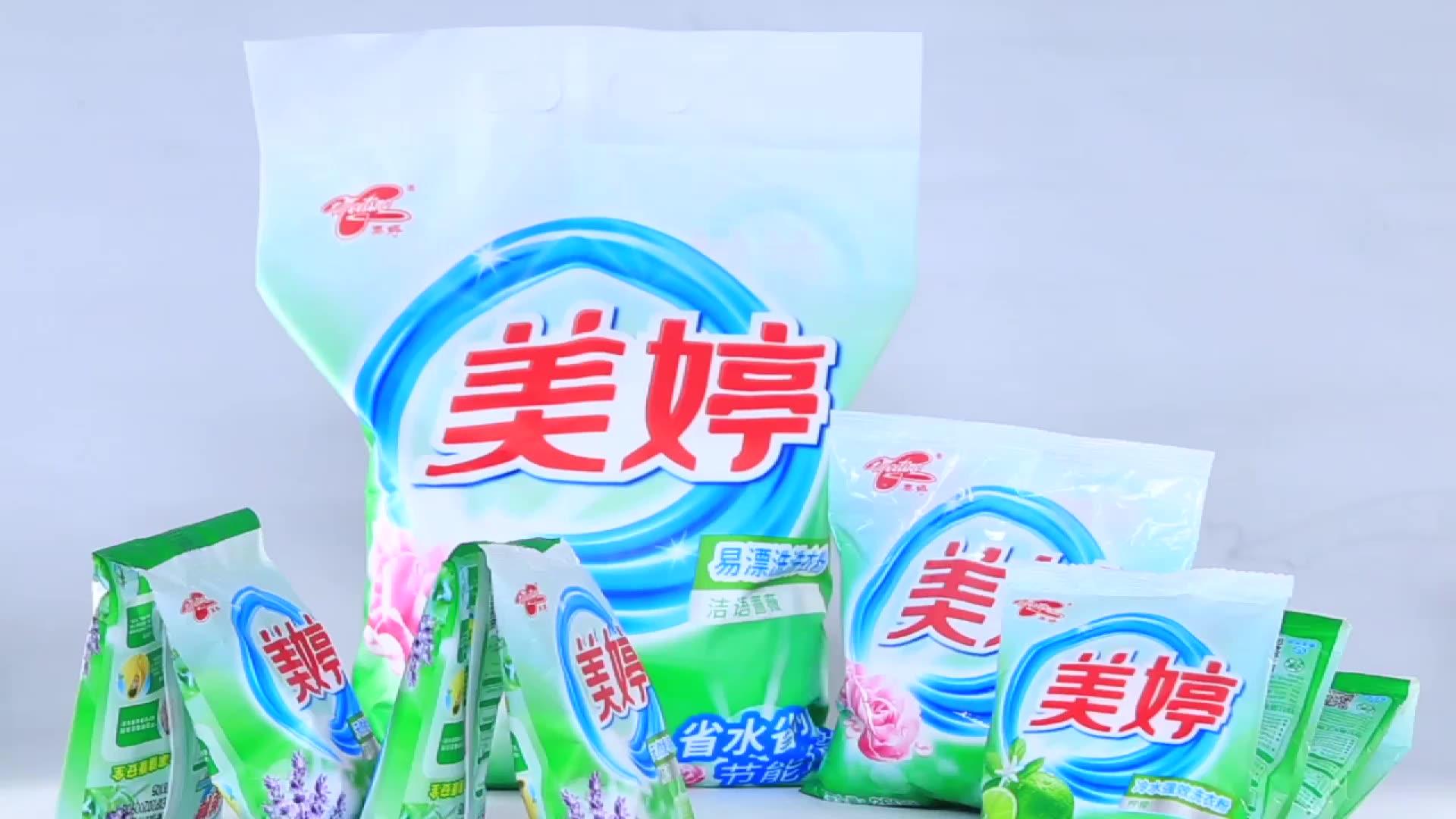 high foam hand wash small sachet detergent powder for Africa market Washing powder