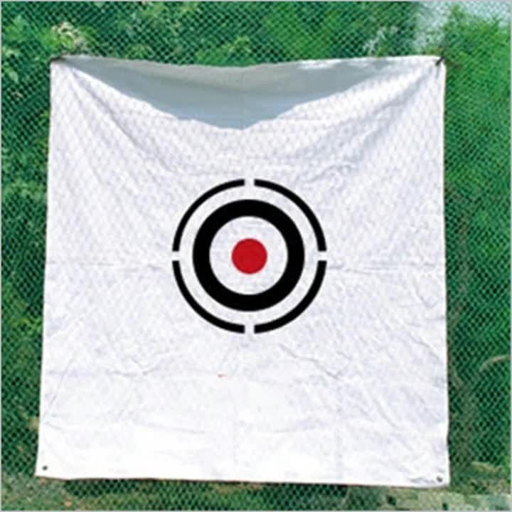 Golf target Golf hit cage accessories target golf supplies