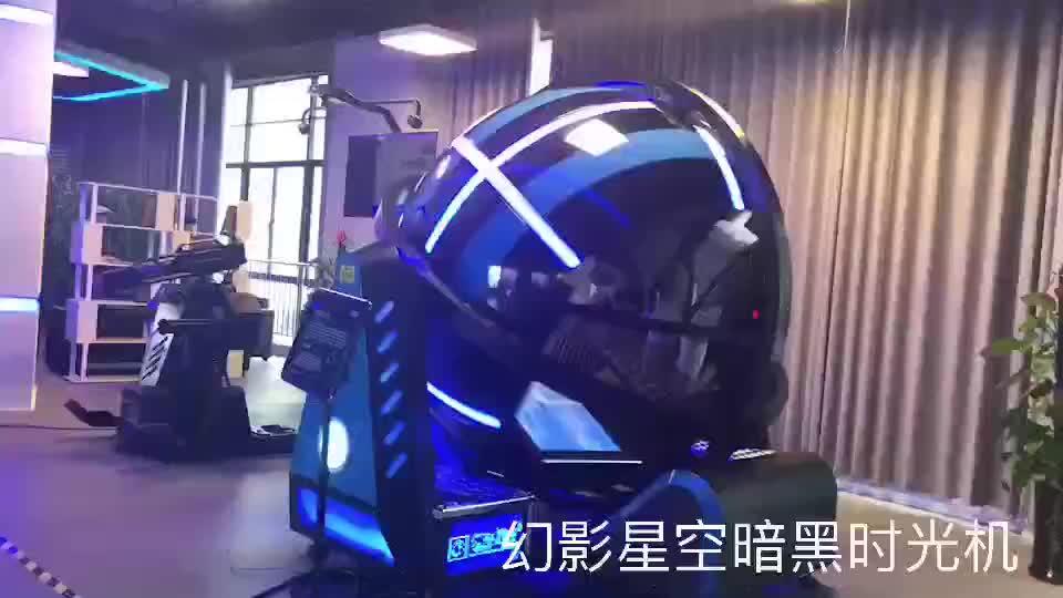 Funin VR Most Realistic Flight Experience VR Simulator 4D 5D 7D 9D Cinema Max Flight Simulator 360 Degree