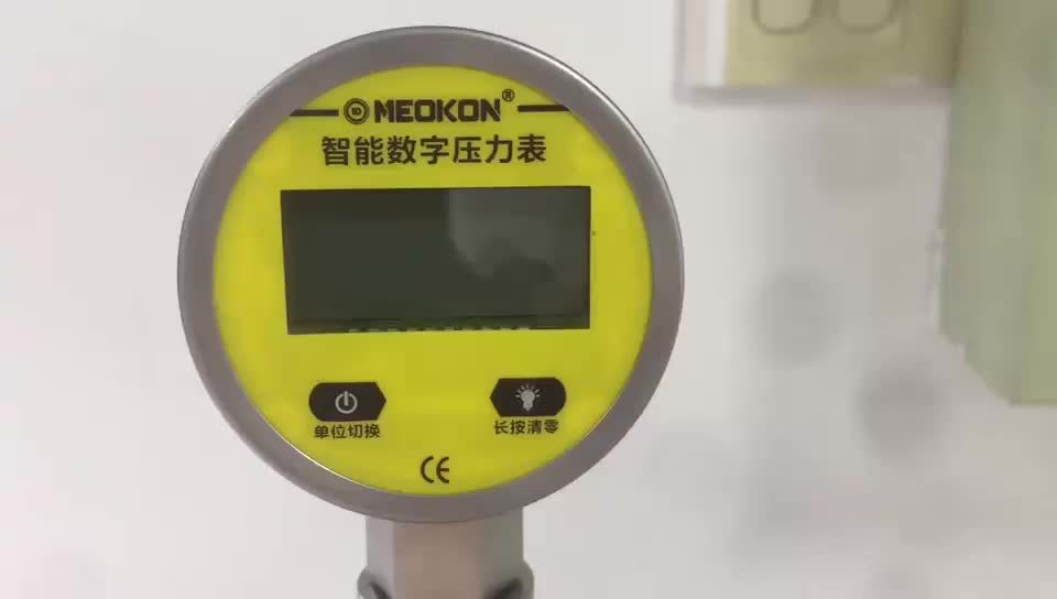 digital oil gas water pressure gauge with high-precision sensor