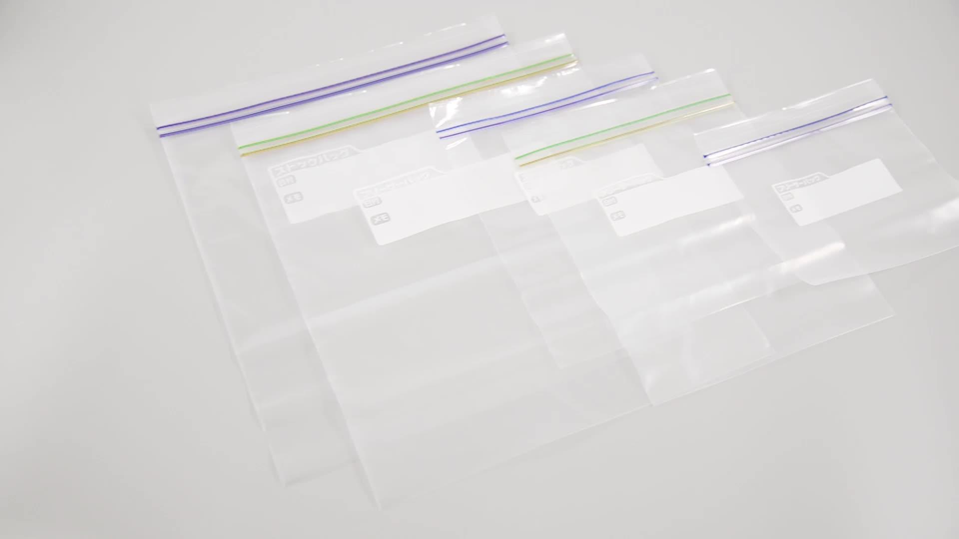 YTBagmart PE 生分解性ジップロックの袋のビニール袋