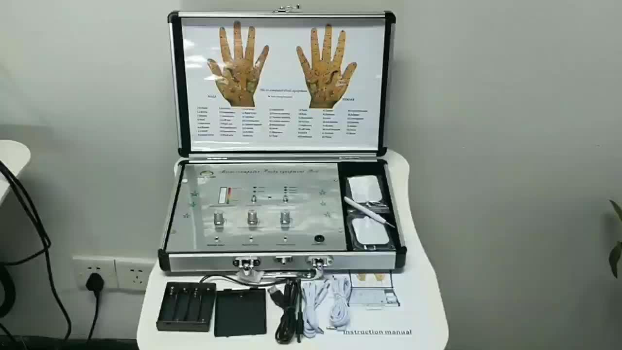 हाथ निदान चिकित्सा उपकरण/एक्यूपंक्चर निदान मशीन