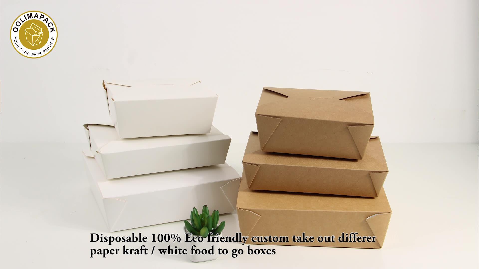 Papier snack box, bio abbaubar karton lunch box, individuell bedruckte einweg catering mittagessen box