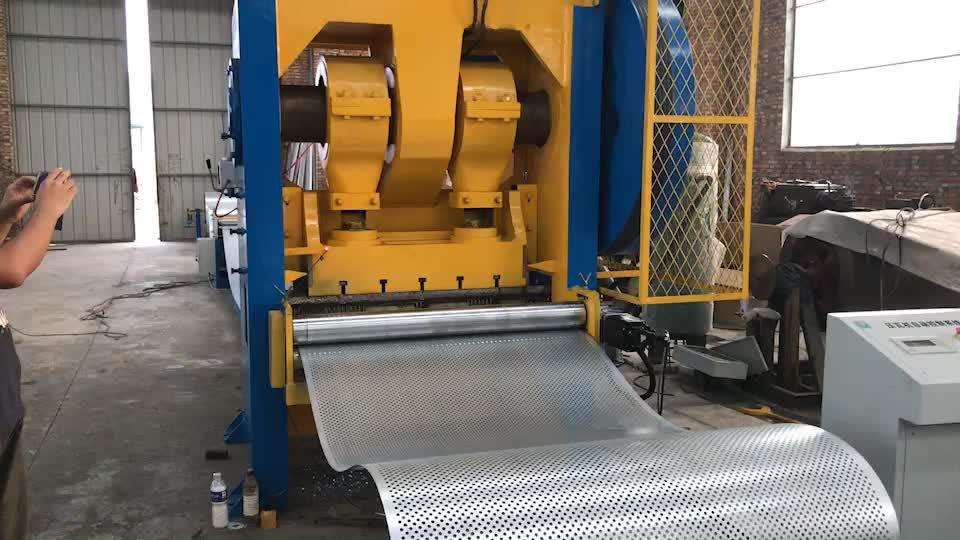 מתכת גיליון מחורר פלדה מכונה ניקוב מכונה במהירות גבוהה רוטרי מכונת ניקוב