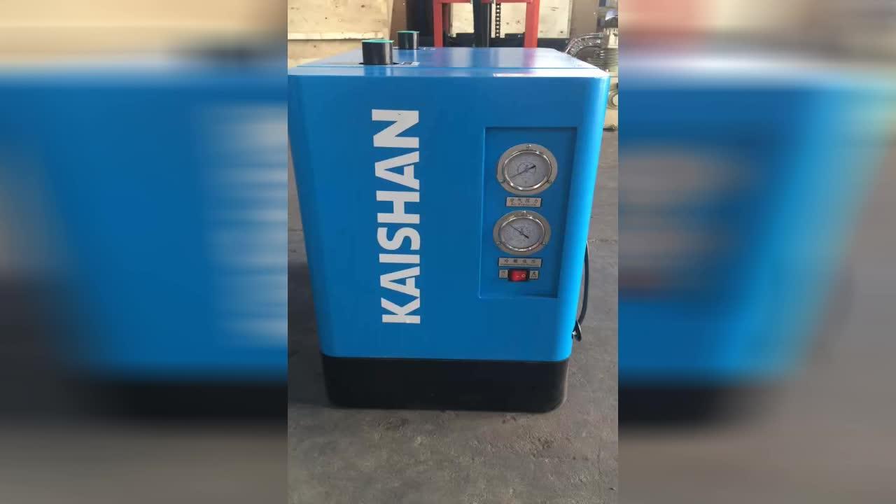 Kaishan 220 v industriële lucht droger elektrische gekoelde lucht gecomprimeerd droger voor compressor