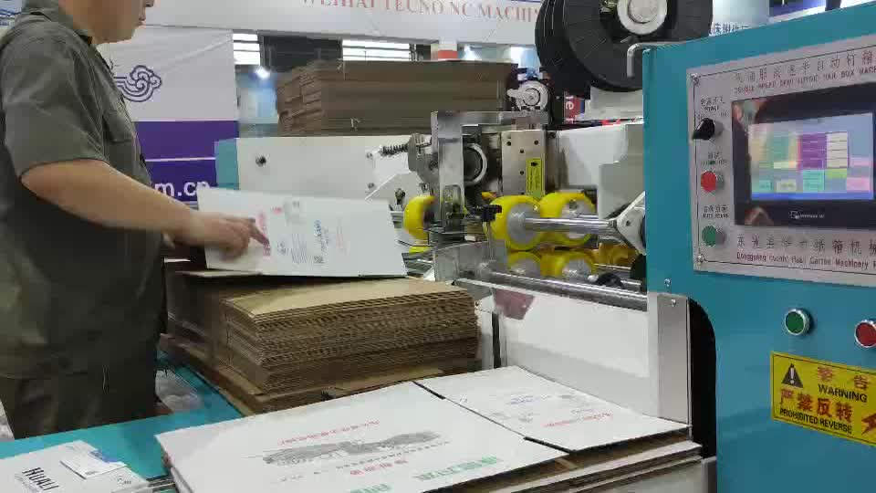 Corrugated Carton Stapling Machine / carton box stitching machine