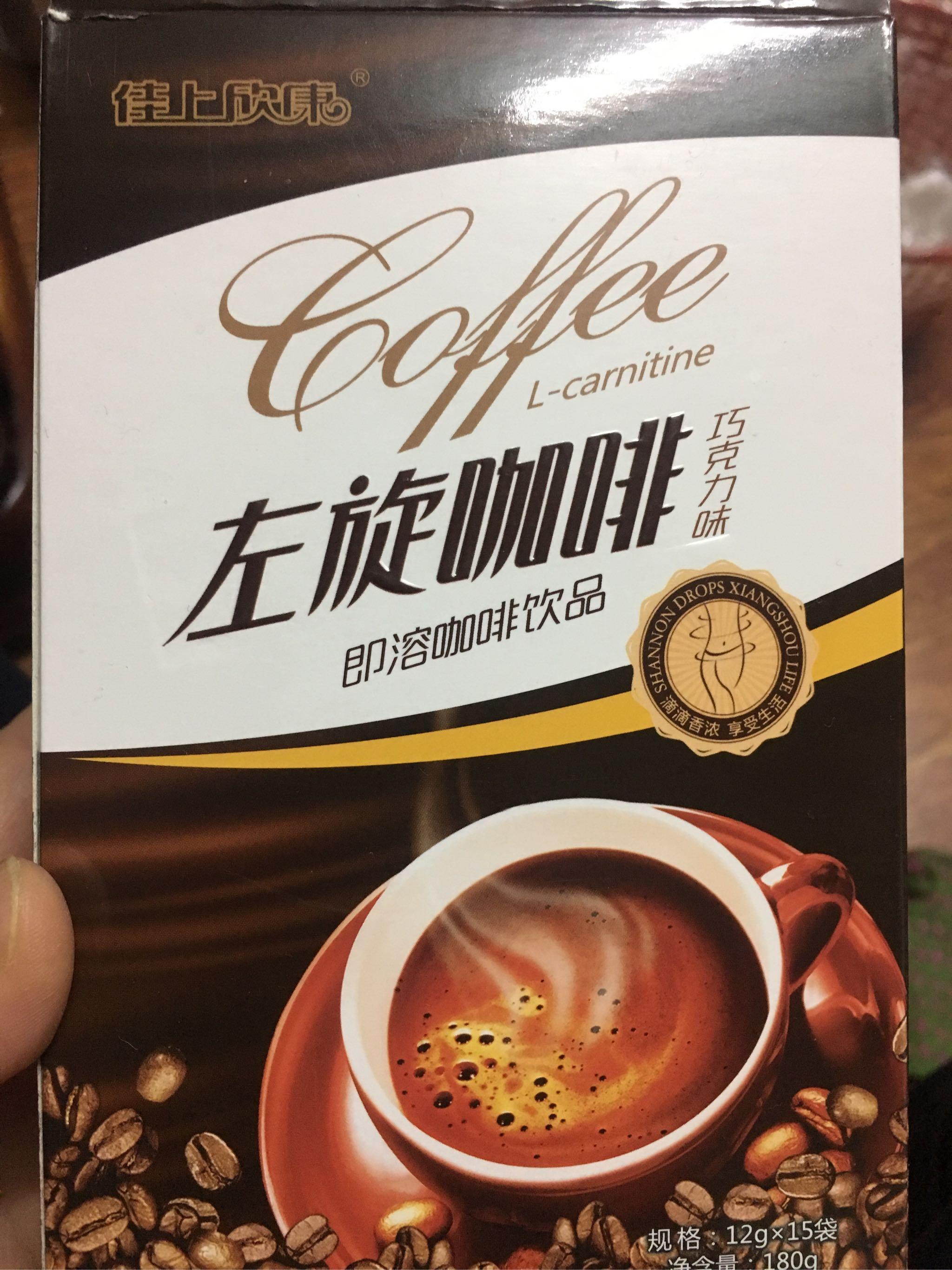 蛋白质和脂肪都是0的左旋咖啡,用于减肥很不错