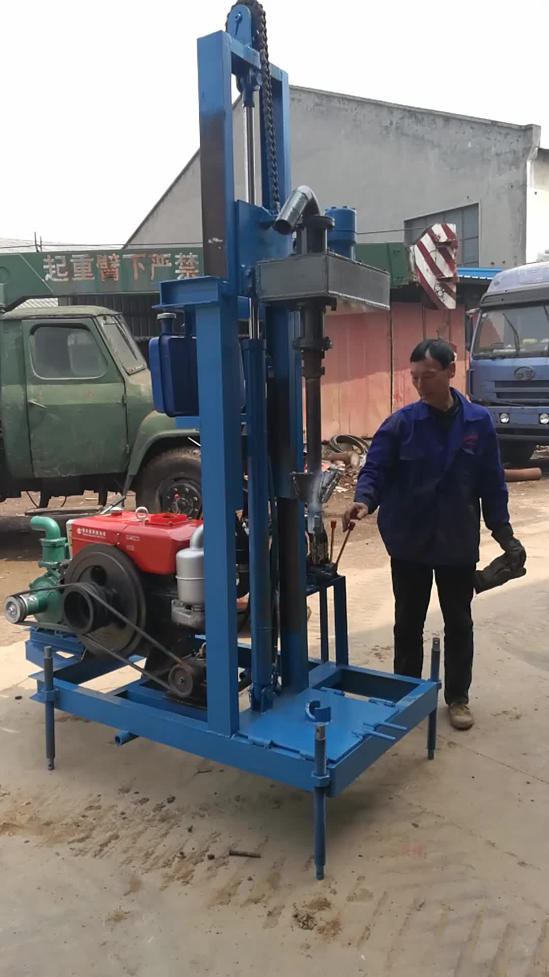 Top drive  full hydraulic AKL-150P diesel engine  small well drilling machine