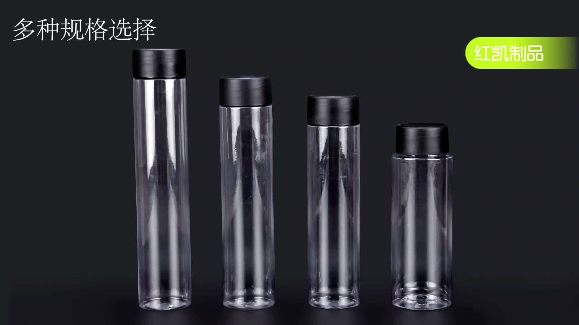 Fabricación 350-450ml jugo desechable bebida embalaje para botellas plástico pet con tapa