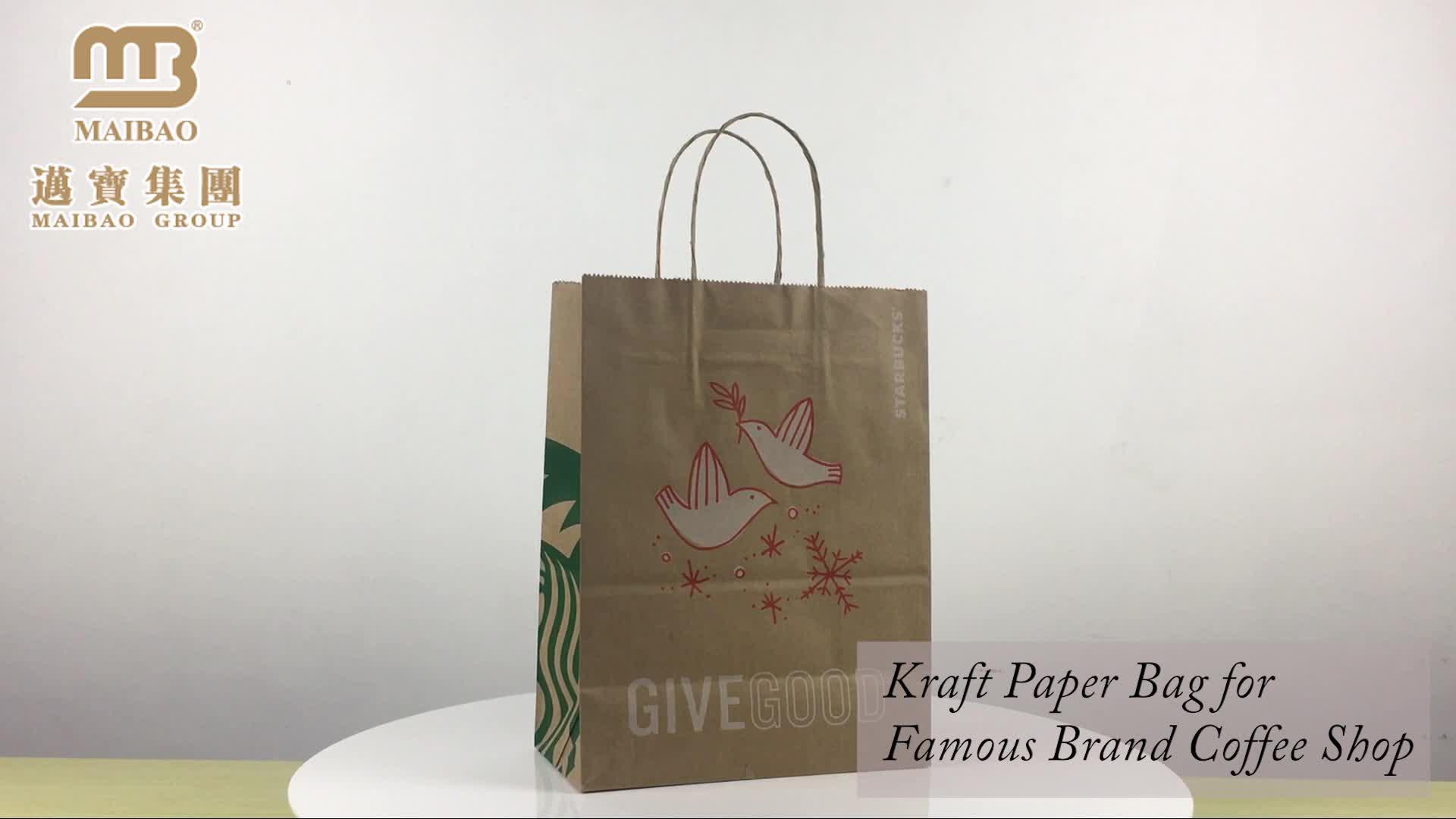 カスタムロゴ印刷リサイクル食品グレード小売パンテイクアウト多層クラフト紙袋ロープハンドルで
