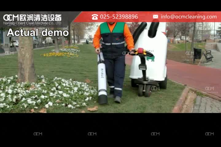 Electric Fuel Grass Leaf Collecting Machine Sidewalk Bottle Collecting Sweeper Vehicle
