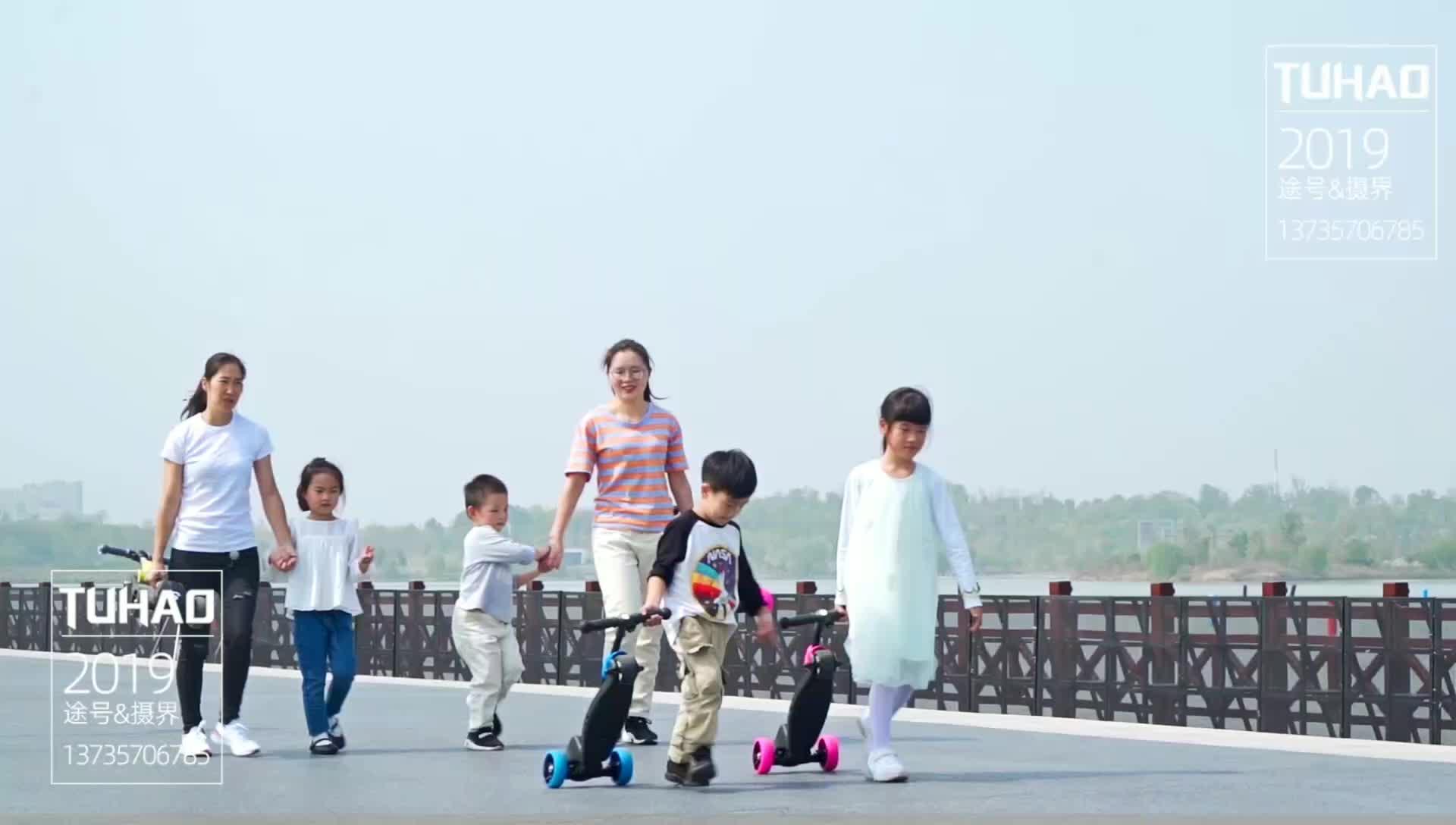 أطفال 3 عجلة سكوتر الكهربائية طوي التنقل سكوتر
