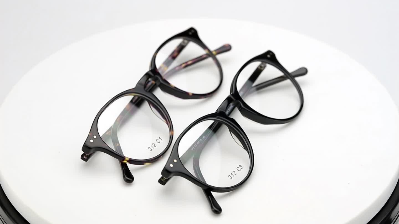 312 빈티지 맞춤형 아세테이트 프레임 광학 안경 클래식 품질 광학 안경