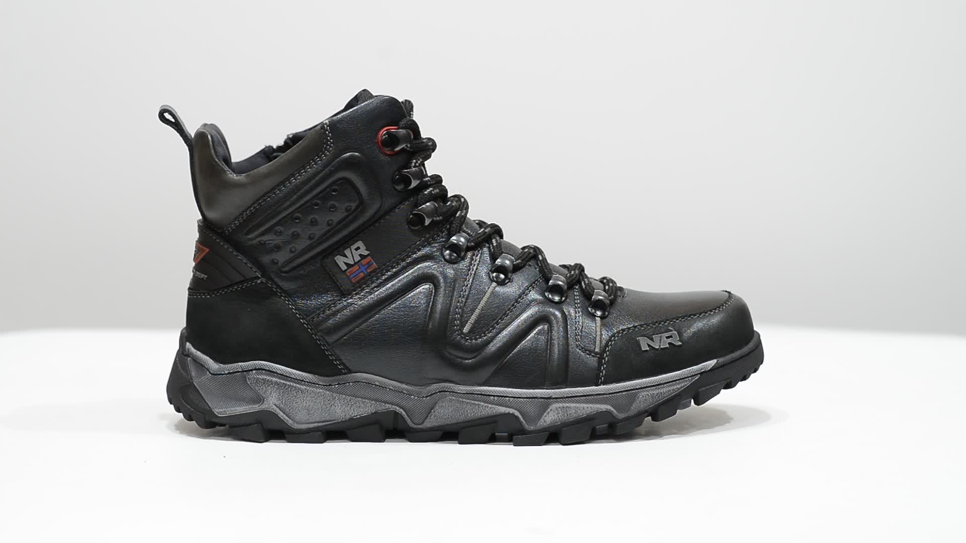 Men's winter shoes M532 sp