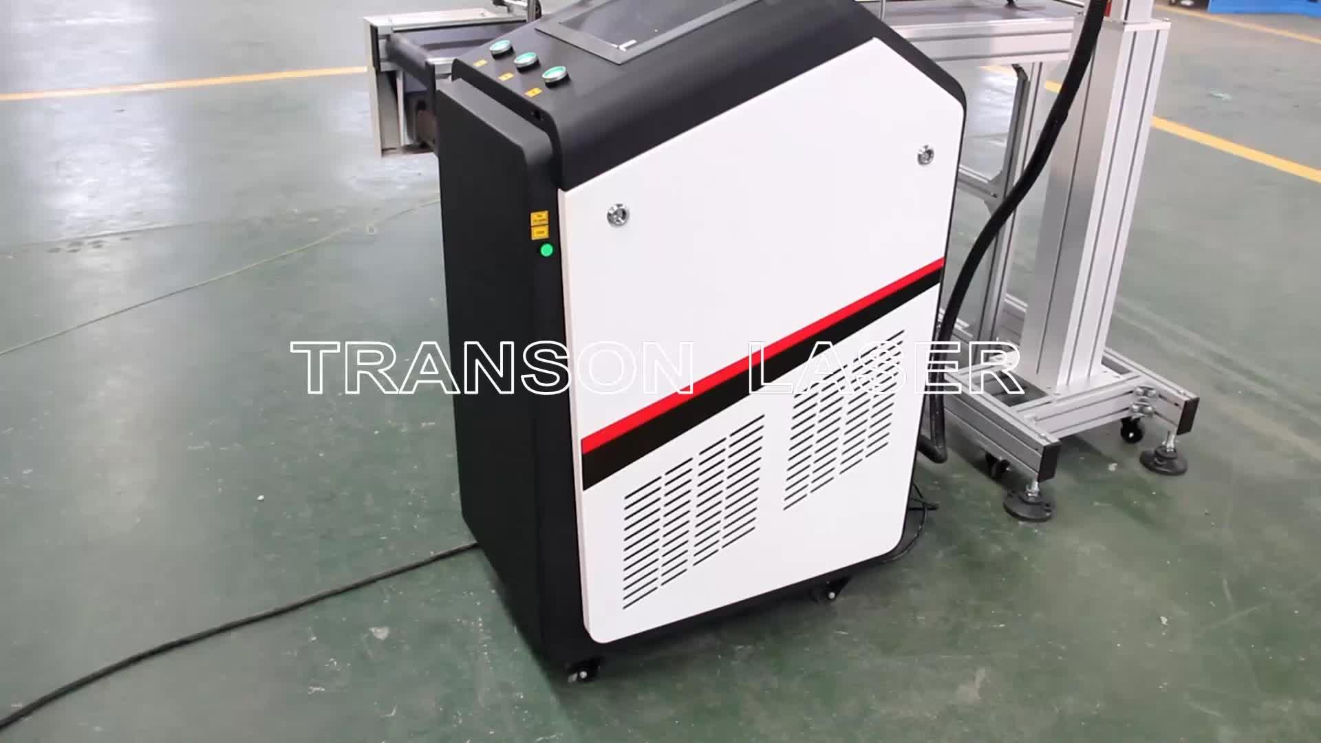 Petit écran tactile système d'exploitation volant laser machine de marquage pour le métal et le non-métal