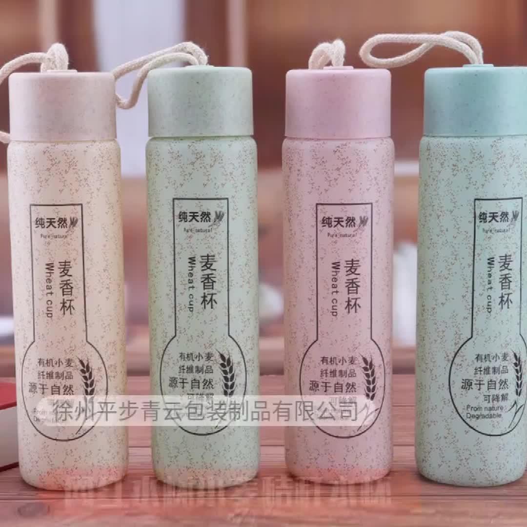 Premium Terisolasi Pelatihan Kaca Daur Ulang Gandum Botol Air dengan Tali