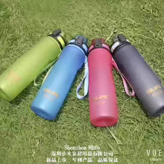 Mlife large capacity 1000ml custom water bottle bpa free frosted
