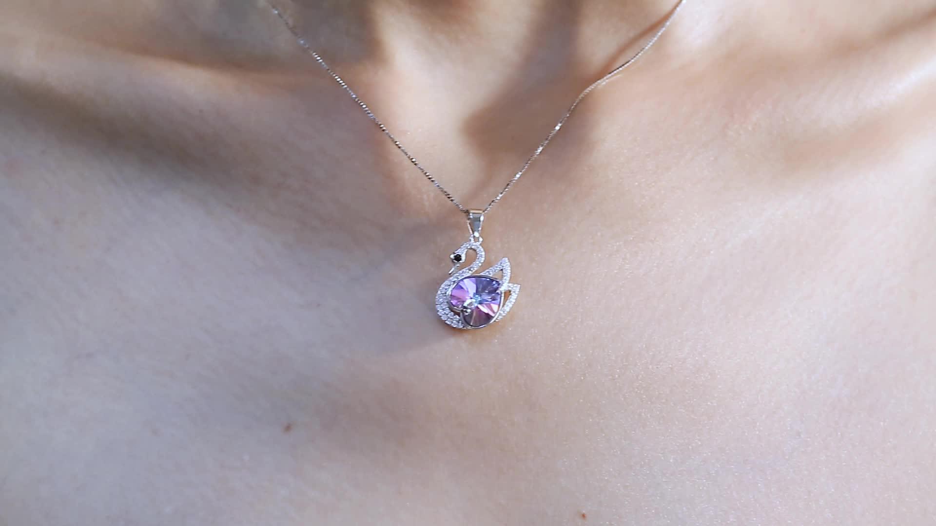西黛尔新款简约s925纯银天鹅项链时尚简约百搭心形水晶锁骨链批发