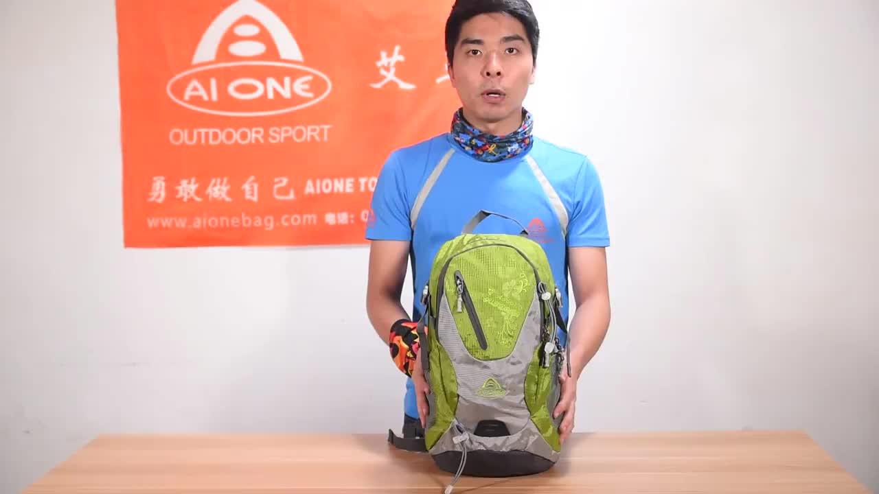 屋外スポーツ bagpack 防水軽量バックパックハイキングのためのバックパックキャンプ
