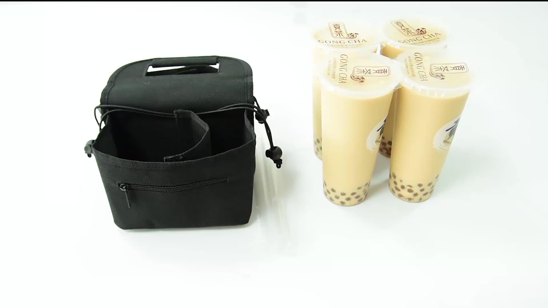 야외 스포츠 4 컵 또는 캔 재사용 컵 캐리어 커피 컵 홀더