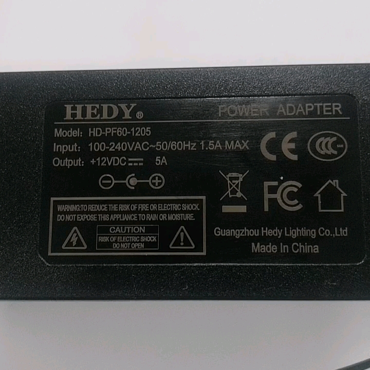cctv power adapter 12 volt 5a adaptor
