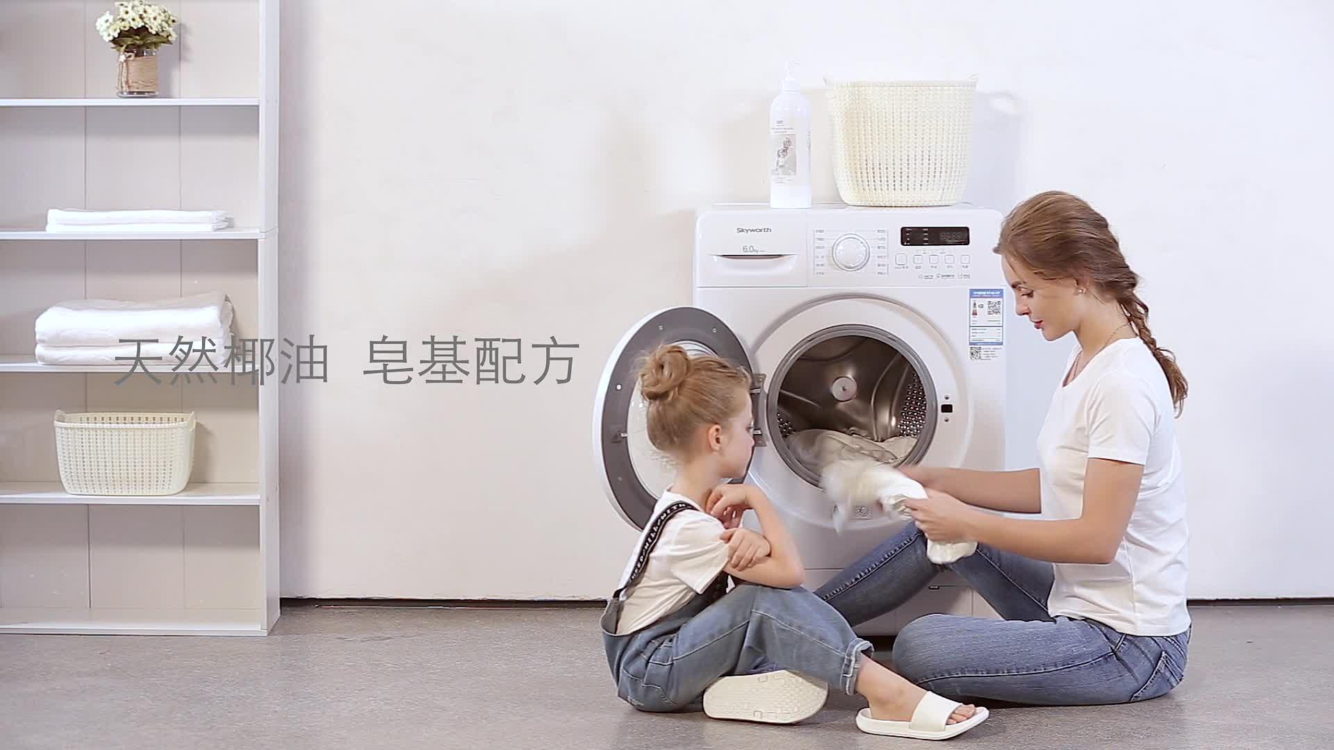 Grado superiore Amichevole Formulazione di Decontaminazione Liquido Bucato Detersivo Per Il Lavaggio A Mano O in Lavatrice