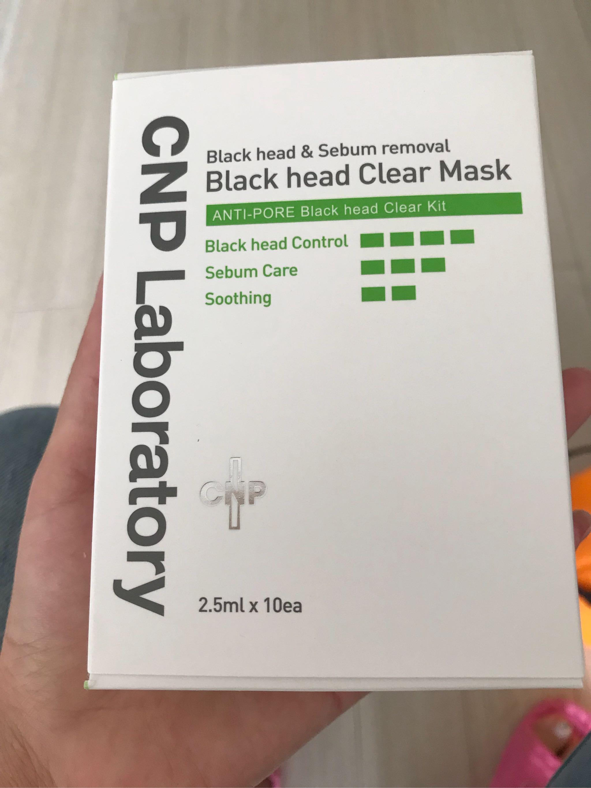 我又来和你们分享刚买的去黑头鼻贴了,很温和