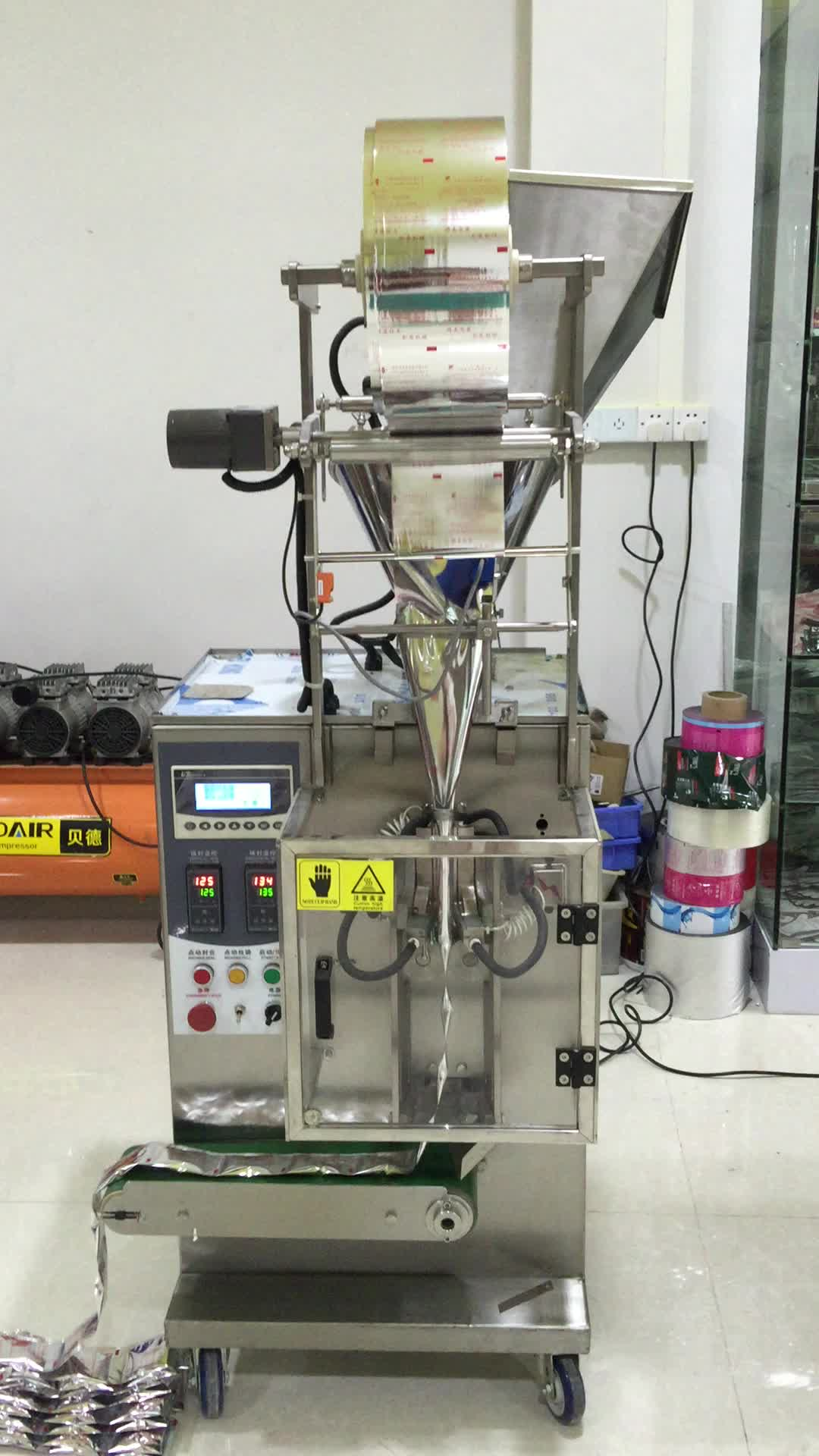 MZH-B granule spices powder packing machine factory