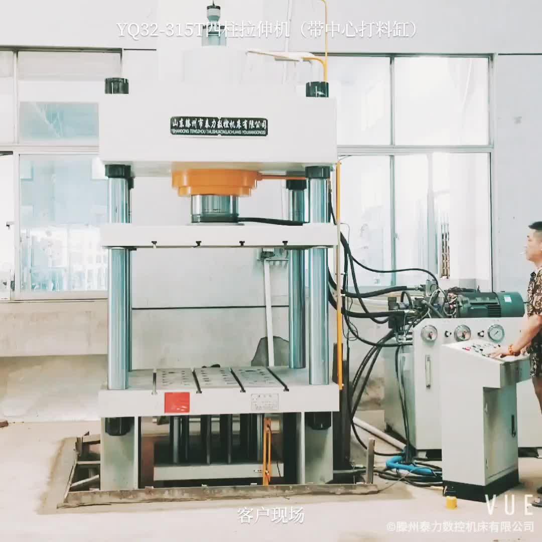 Máquinas de linha de máquina de prensa hidráulica para a roda do carrinho de mão E os moldes
