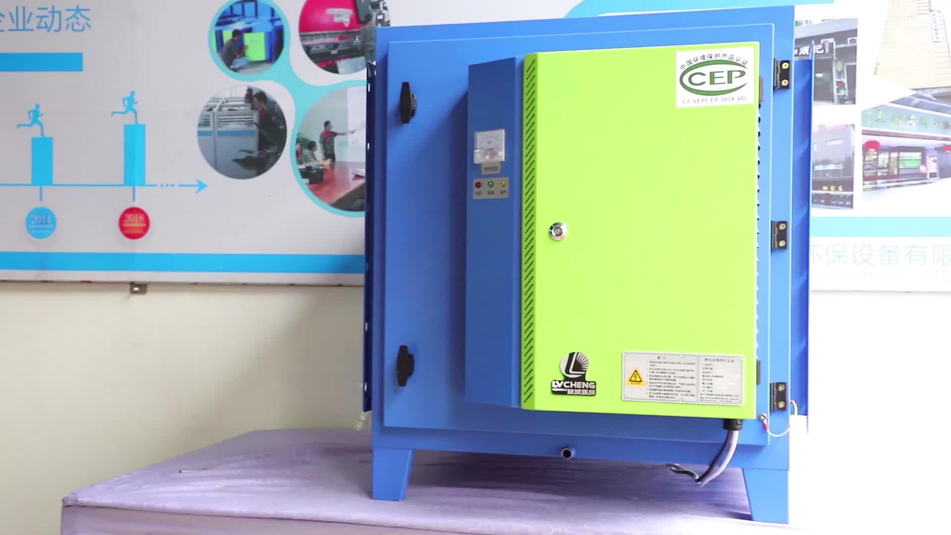 静電エアクリーナーヒュームガススクラバーシステム静電集塵機espエアスクラバー