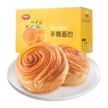 【猫超包邮】福事多手撕面包1kg