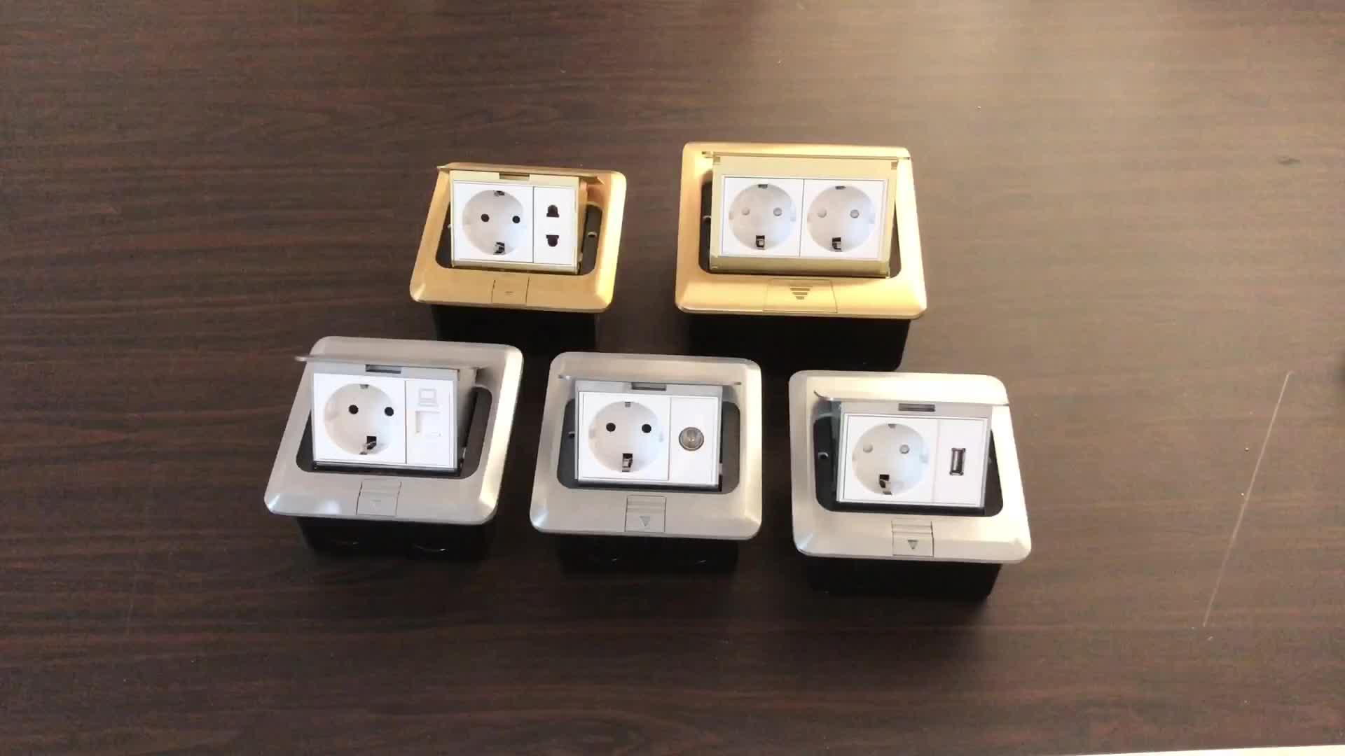 带盖板底盒 隐藏弹起式电脑欧标地板插座 铝合金网络德式地面插座