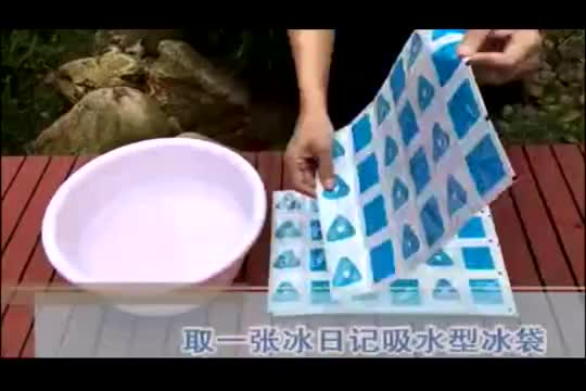 cooling thermafreeze Ice Cube Gel Pack Shipping cold gel sheet for food techni ice  gel ice pack