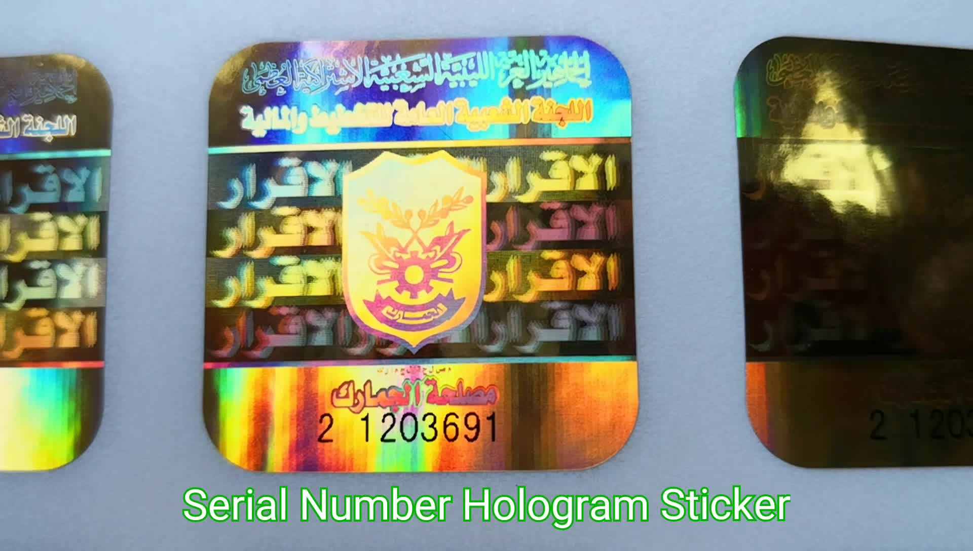 Gold Custom Tamper Proof Hologram Stickers with Numbering
