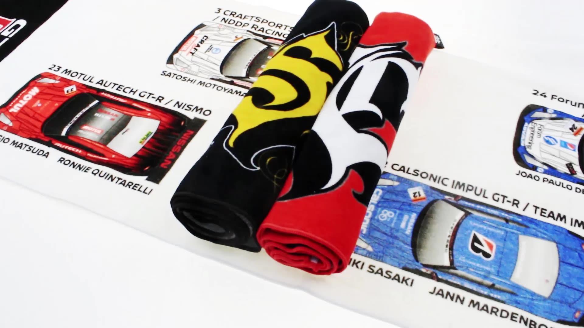 定制棉系数码印花运动巾马拉松运动赛事日本卡通动漫外贸毛巾