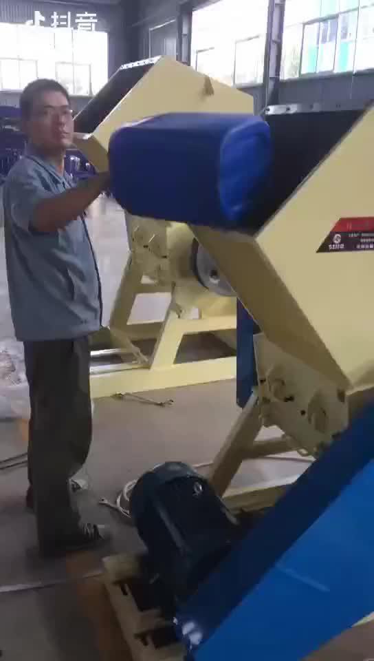 ماكينة تكسير بلاستيك صغيرة سحق وغسالة بلاستيكية كسارة إعادة التدوير البلاستيكية
