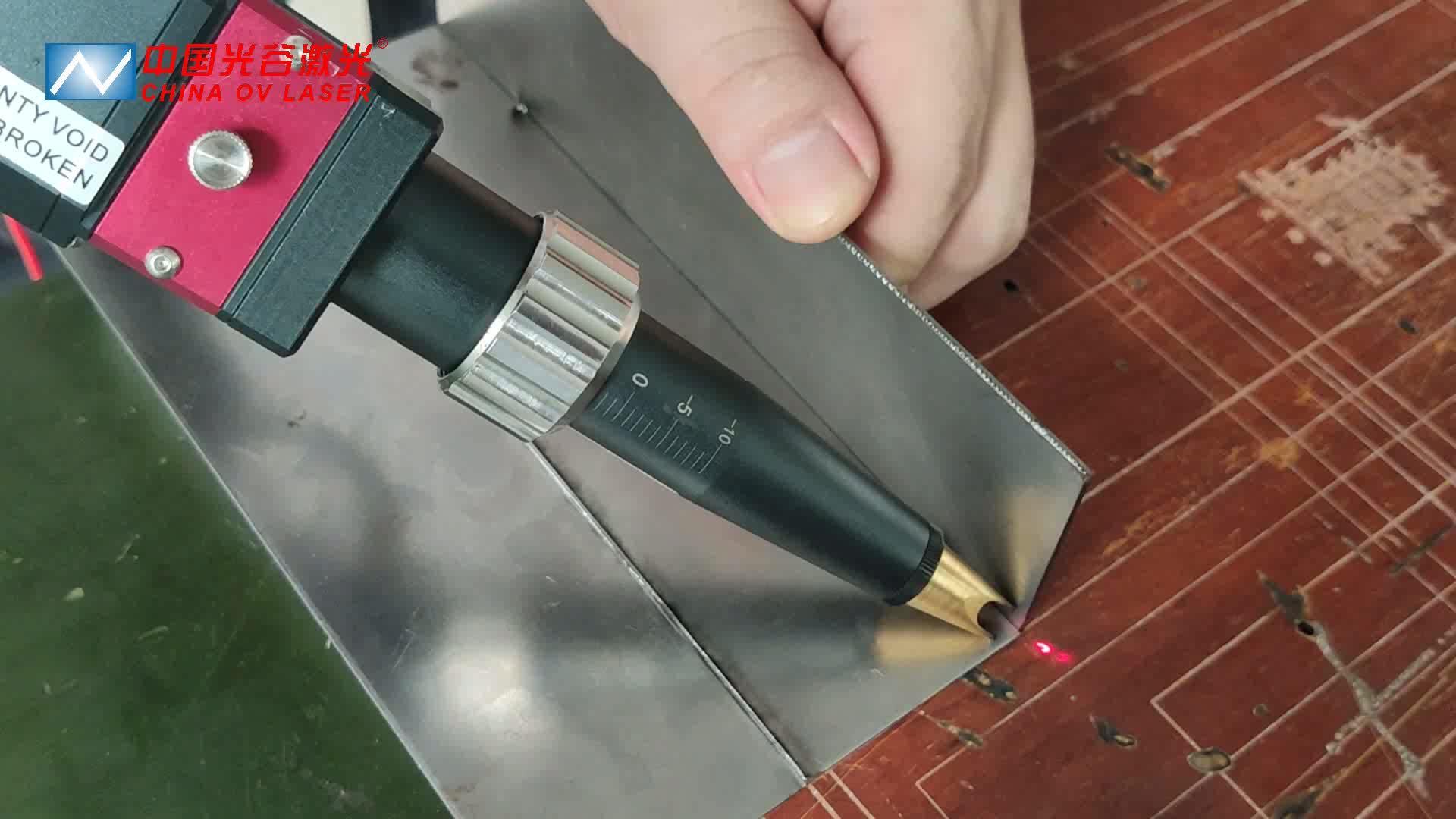 500w 1000w ليزر محمول ماكينة لحام ل الفولاذ المقاوم للصدأ و سبائك الألومنيوم من OV الليزر